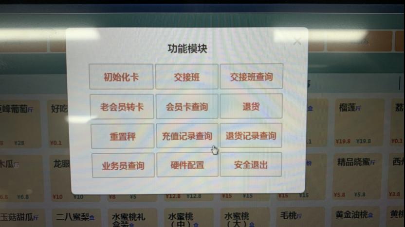 业务员团长简易教程 - 图2
